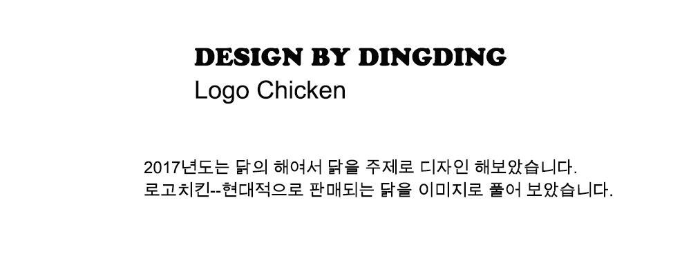 치킨@설명.png