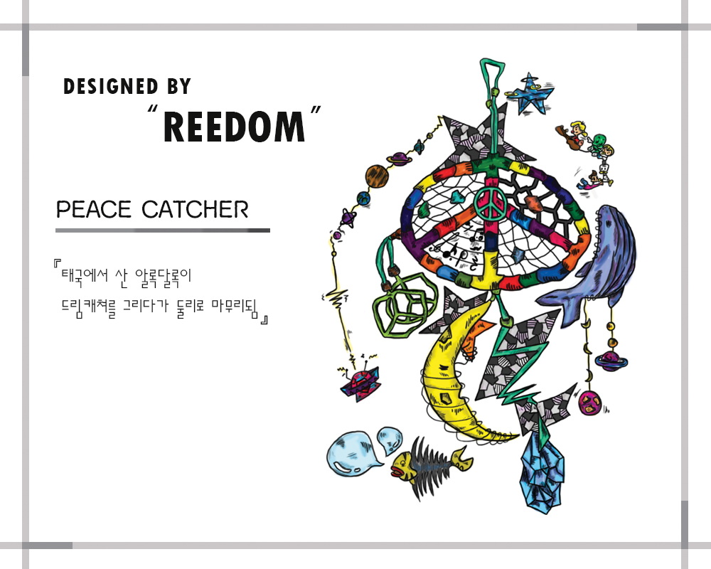 PEACE CATCHER.jpg
